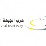 Party Profile: The National Front