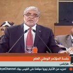 Abushagur announces a smaller emergency cabinet