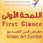 Video art for the first time in Libya