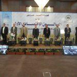 Tripoli Local Council organizes economic forum