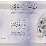 New banknotes launched