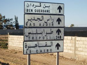 The Libyan-Tunisian border crossing has seen frequent closures since the Arab Spring Revolutions due to local tensions (Photo: Houda Mzioudet / Libya Herald).
