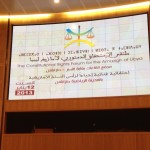 Make Amazigh language official says Magarief