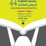 Major Libyan delegation in Cairo for Book Fair