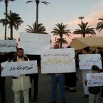 Tripoli demonstration against drug trafficking