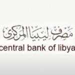 Former regime project on hold worth $140 BN says Elkaber