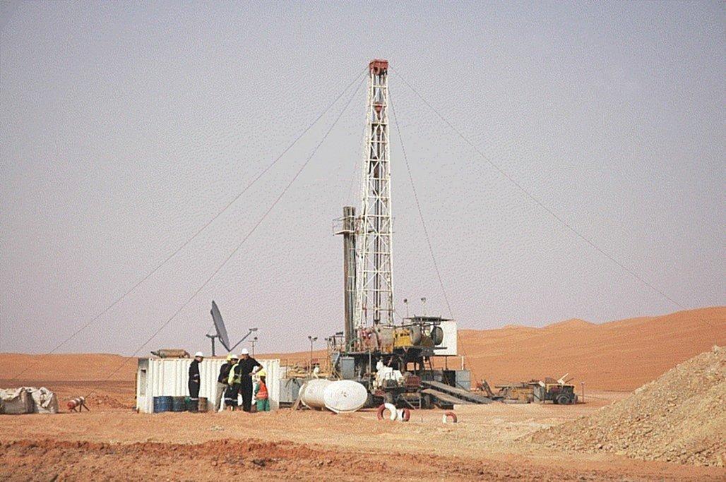 Libya Oil Rig 2
