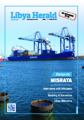 Libya-Herald-Business-Eye-Issue1