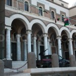 30 applications to head Central Bank of Libya