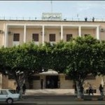 Supreme Court ruling may provide opportunity for intelligent design of Libya's constitutional process (Part 2)