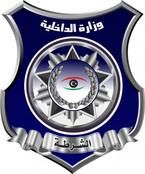 The Serraj MoI says that it is investigating the kidnapping of 14 Tunisians working at the Zawia Oil Refinery (Photo: MoI).