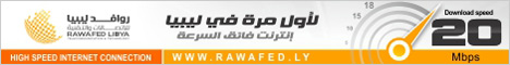 Rawafed - High Speed Internet