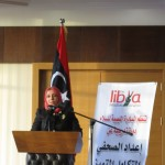 Launch of the Libya Initiative's multimedia training