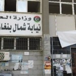 Bomb targets North Benghazi Prosecutor's Office