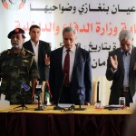 "Defence Minister Barghati calls Benghazi attacks ""unbearable"""