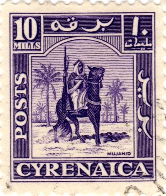 1950 Stamp of Cyrenaica