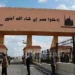 Libyan-Egyptian border riot