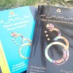 Tripoli International Poetry Festival