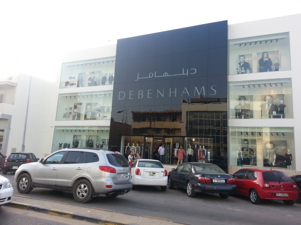Top British department store Debenhams officially opened its first unit in Tripoli today (Photo: Sami Zaptia).
