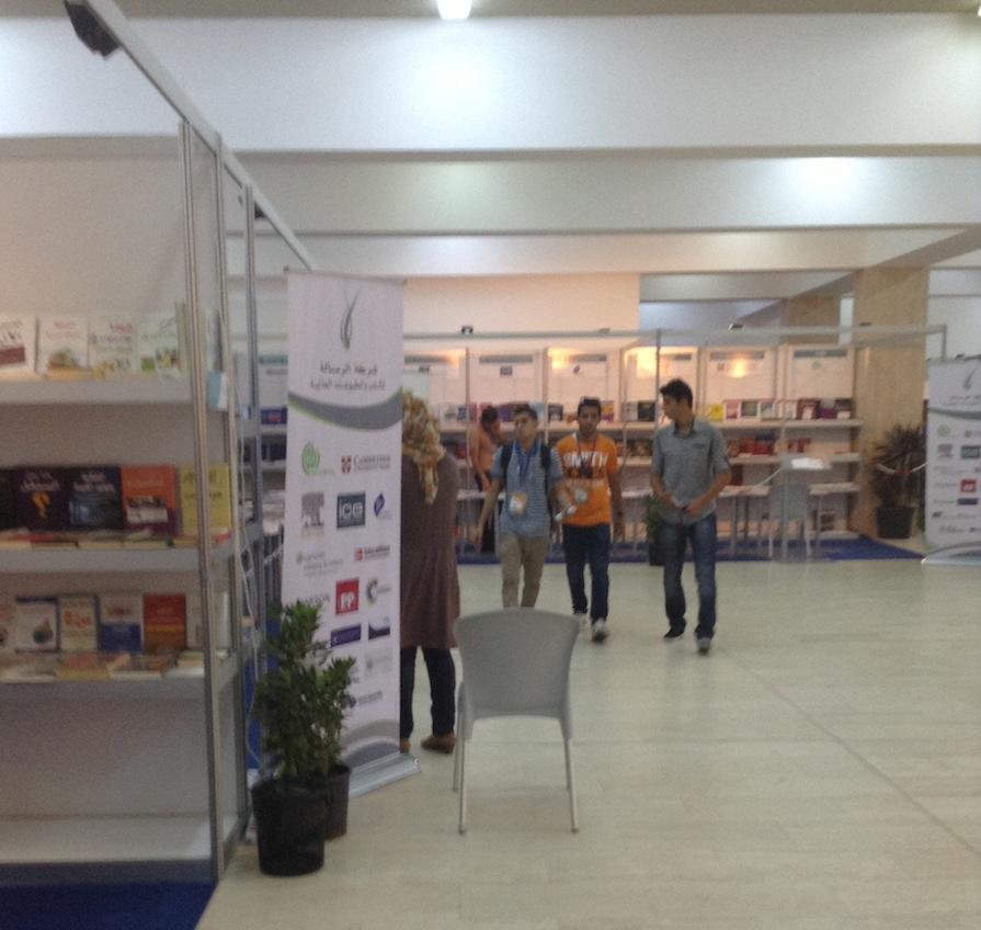 University Book fair