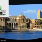 Startup Weekend Tripoli v2 starts tomorrow