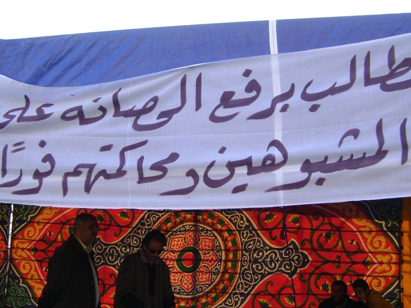The protestors' tent with a banner calling for suspects in the killing of Abdel-Fattah Younis to be brought to trial