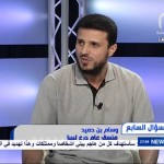 Libya Shield commander denies murder, vows revenge for torched family home