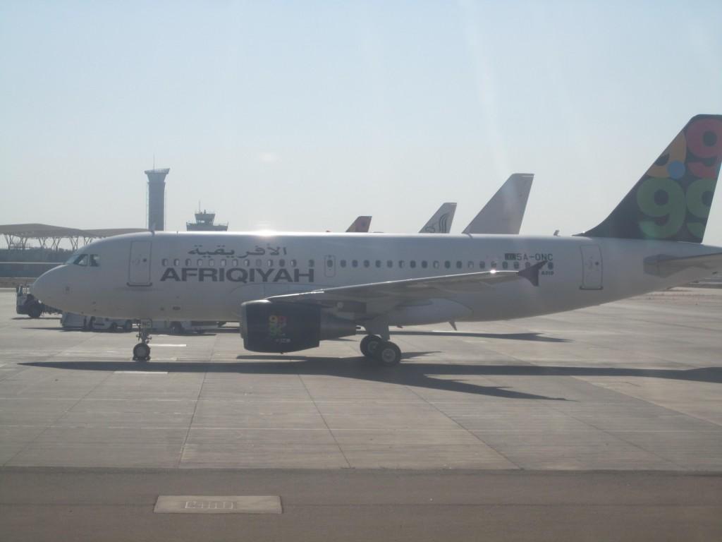 Afriqiyah suspends Alexandria flights over fake visas
