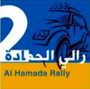 The Hamada Rally, now in its second year, leaves Zintan on Saturday
