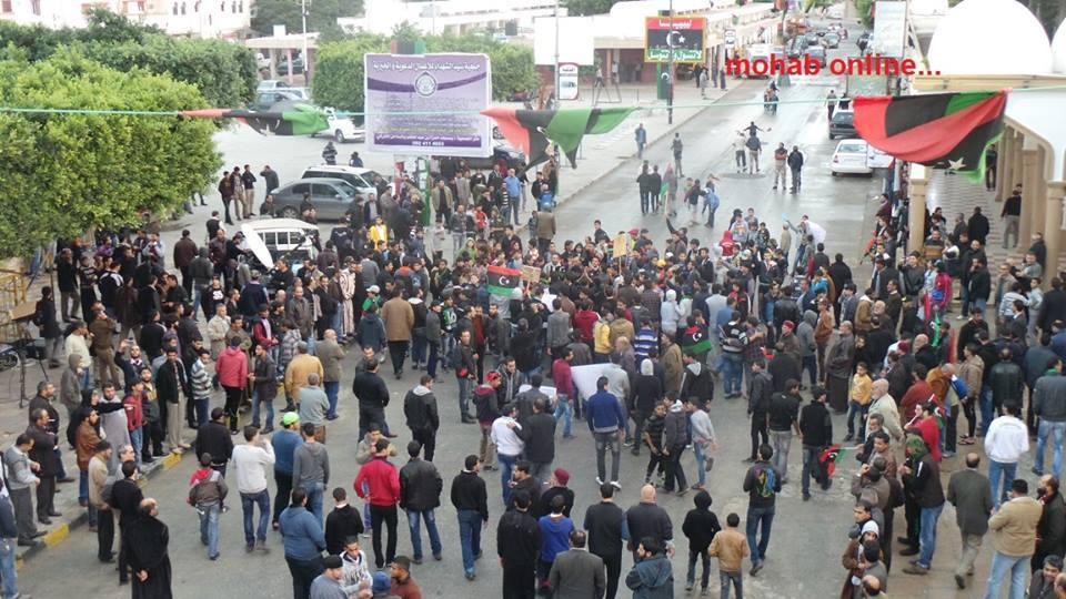 Rain kept Derna protest numbers low today