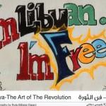 Art of the Revolution
