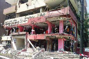 Justice & Construction Party HQ bombed in Derna