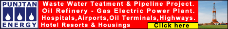 A1 Oil  & Gas - Banner ends 2jan