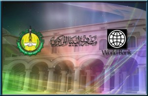 The CBL is organizing an international conference on Islamic banking in Libya in March (Photo: CBL FB page).