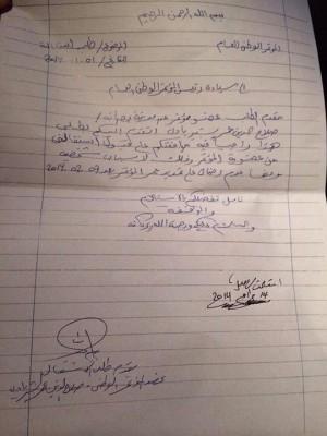 Misrata congressman quits in protest