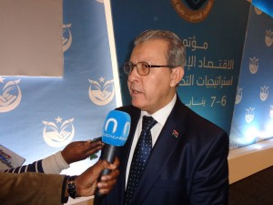 Islamic economy conference opens in Tripoli