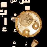 Libyan art exhibition opens in Malta