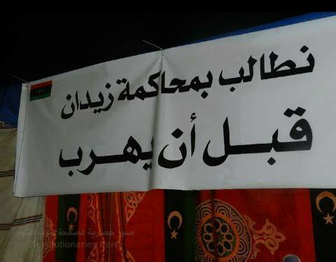 """Try Zeidan before he runs away"" - a poster at Congress"