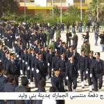 Customs recruits graduate in Bani Walid