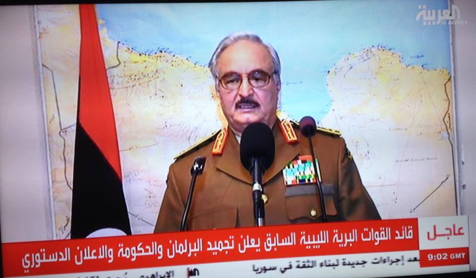 General Khalifa Hafter on Al-Arabiya TV