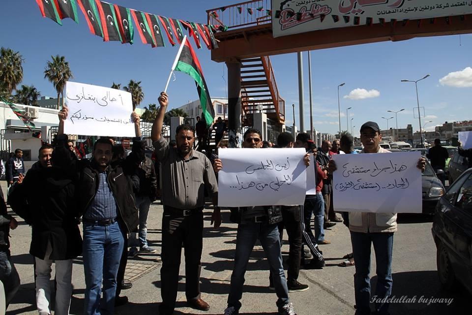 Protestors outside Benghazi's Al-Jelaa Hospital (Photo: Fadelullah Bujwary)