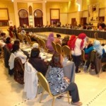 Alexandria Declaration on Women's rights in Islam