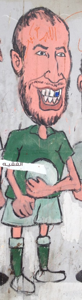 Graffiti in Tripoli depicting Saadi as a footballer (Photo: Tom Westcott)
