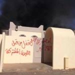 Saadi video leads to house burning in Hun