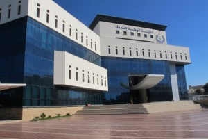 The NOC HQ in Tripoli (photo: NOC)