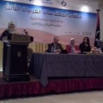 The Third Arab Women Engineers & Architects conference concludes