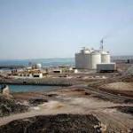 Petroleum Guards close Hariga oil export terminal over unpaid salaries