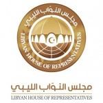 HoR anticipating busy week: numerous laws, form committees and choose government