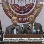 HoR rejects Thinni cabinet, tells him to produce a new one by Saturday