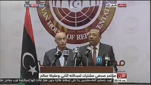 Prime Minister Abdullah Al;-Thinni (right) and House of Representatives President Ageela Saleh in Tobruk today